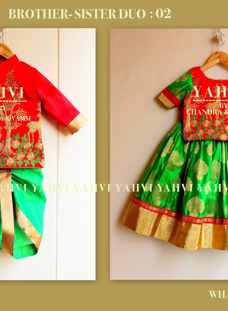 lehenga sherwani matching combinations for brother sister from yahvi 1