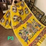 Pen Kalamkari Cotton Sarees from SHEvi Online Store